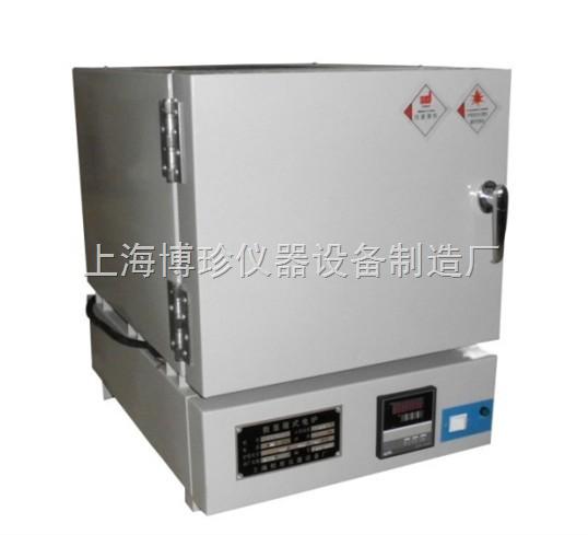 数显箱式电阻炉