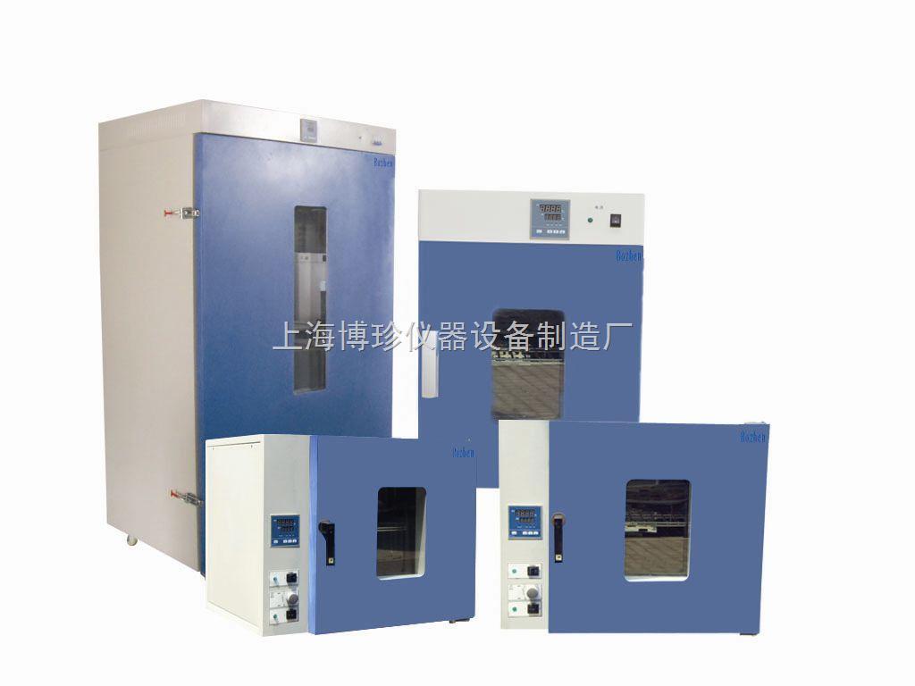 DHG-9070A台式250度鼓风干燥箱 高温试验箱 烘箱 老化箱