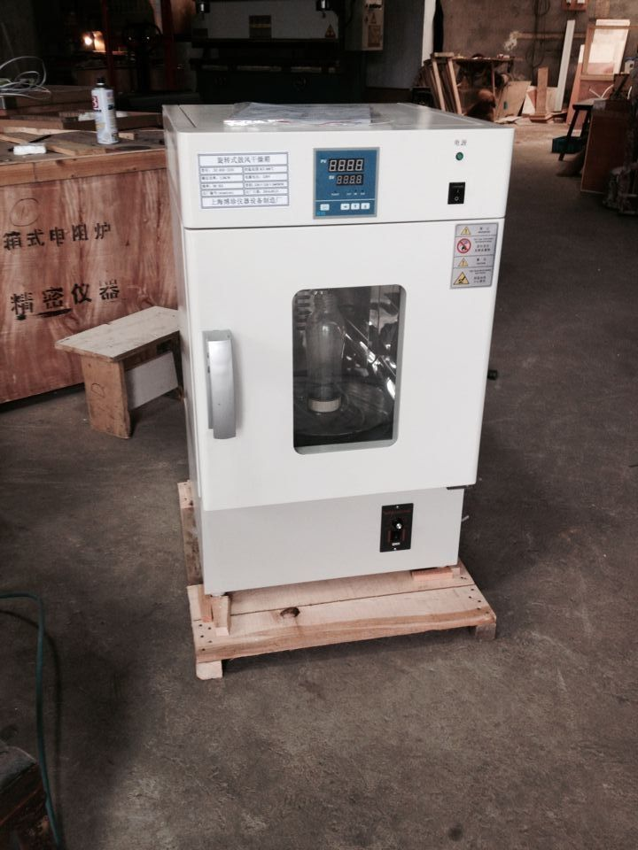 旋转干燥箱CMD-U2