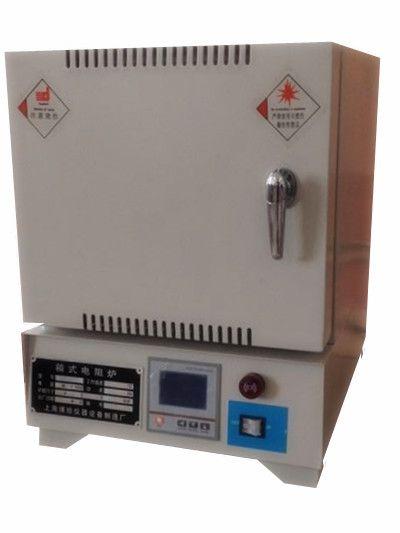 SX2-2.5-12Z一体式箱式电阻炉