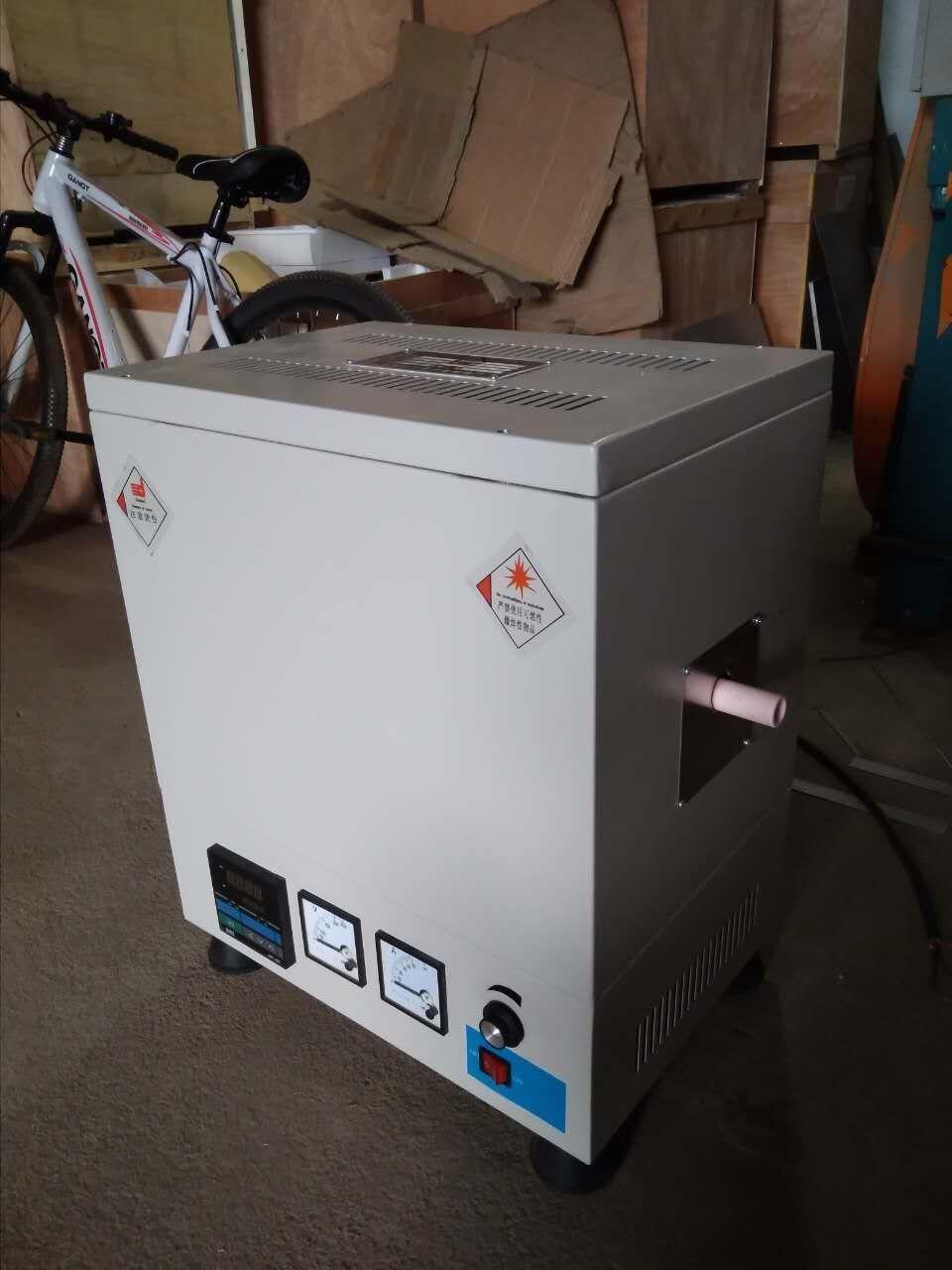 炭黑测定仪炭黑含量测定仪
