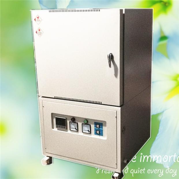 SX2-8-16NP高温箱式电阻炉1600度硅木棒箱式电阻炉