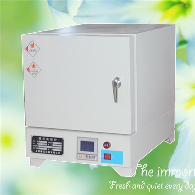 实验室一体式数显箱式电阻炉 马弗炉 电炉